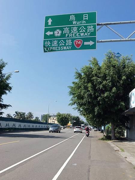 縣道127再訪 53.JPG