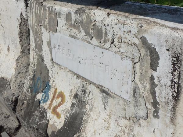 縣道127再訪 82.JPG