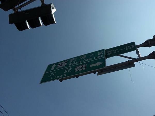 縣道127再訪 123.JPG