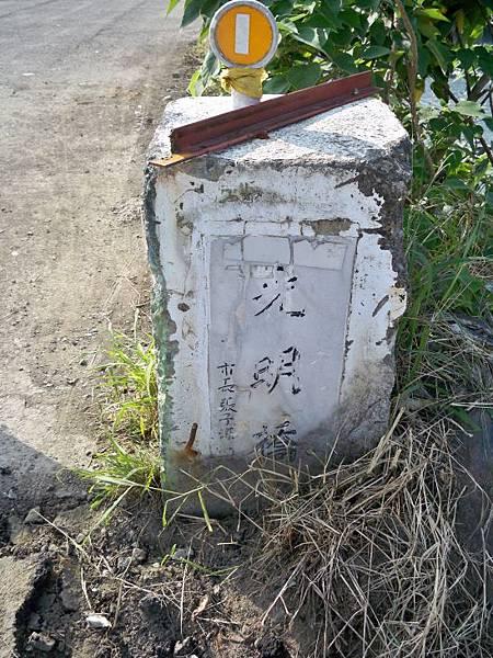 縣道127舊線再訪 19.JPG