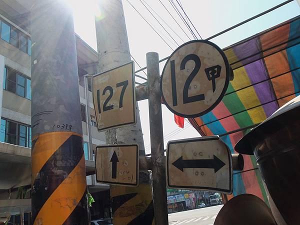 縣道127舊線再訪 56.JPG