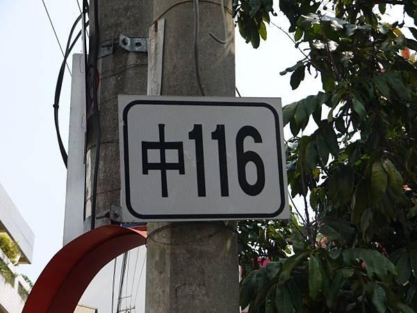 縣道127舊線再訪 73.JPG