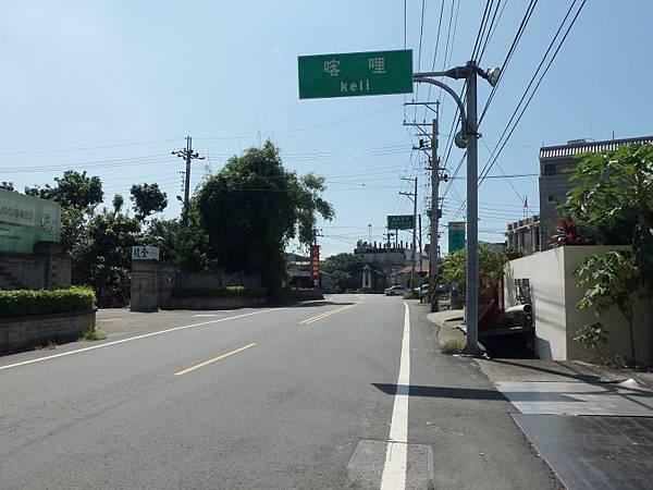 縣道127舊線再訪 71.JPG