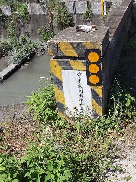 縣道127舊線再訪 76.JPG
