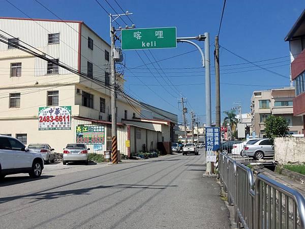 縣道127舊線再訪 77.JPG