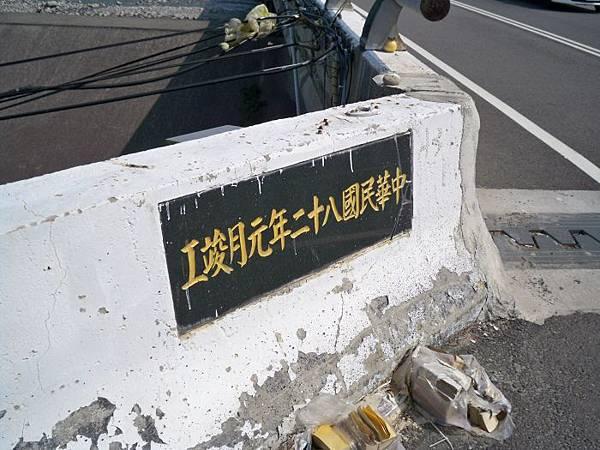 台1大甲段 54.JPG
