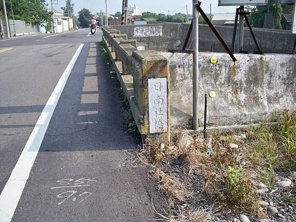 台1大安溪橋.日南舊線 33.JPG