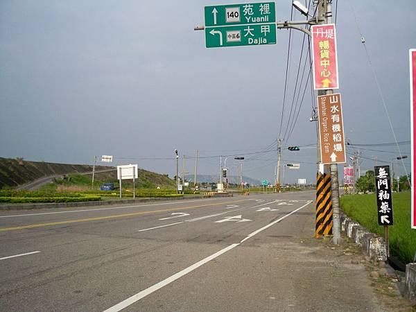 縣道140 12k以西 06.JPG