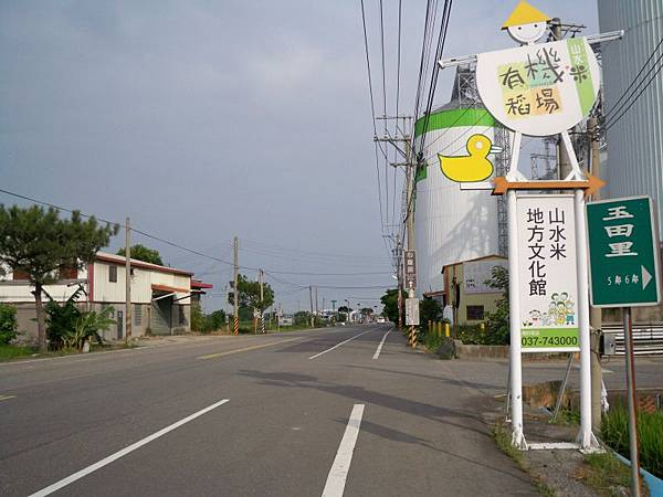 縣道140 12k以西 25.JPG
