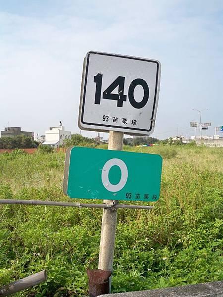 縣道140 12k以西 70.JPG