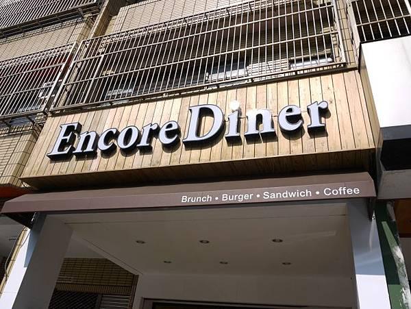 Encore Diner 04.JPG