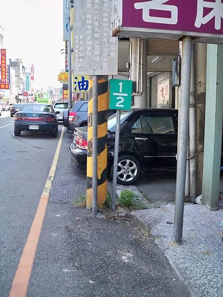 台10豐原舊線 04.JPG