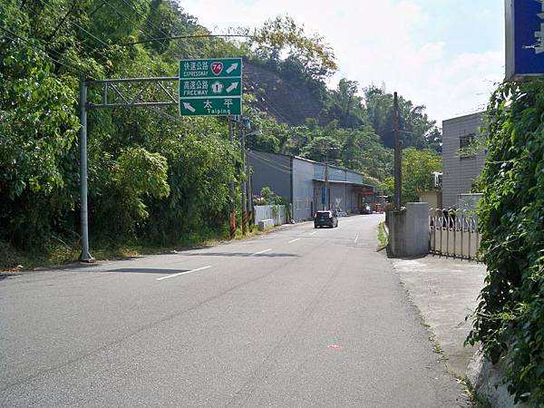 縣道129大坑~終點再訪 31.JPG