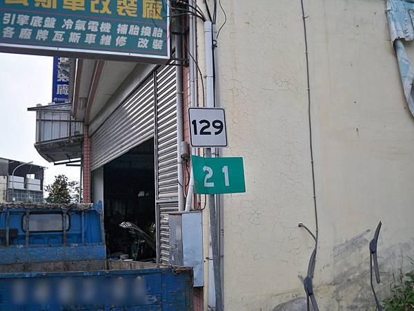 縣道129大坑~終點再訪 59.JPG