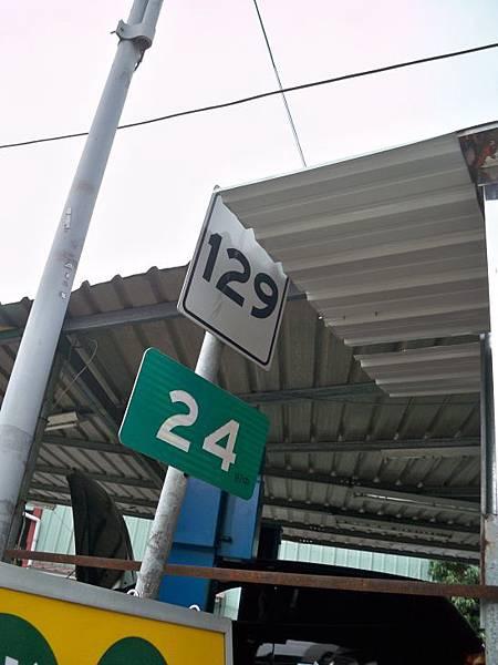 縣道129大坑~終點再訪 73.JPG