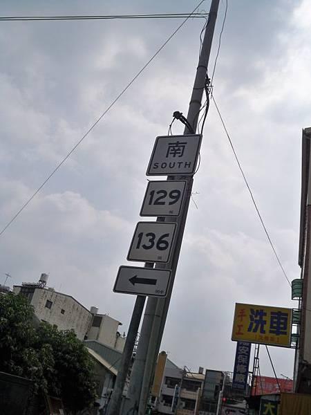 縣道129大坑~終點再訪 79.JPG