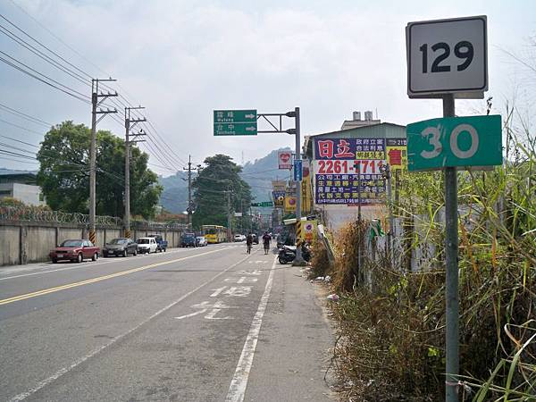 縣道129大坑~終點再訪 117.JPG