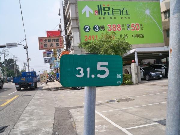 縣道129大坑~終點再訪 126.JPG