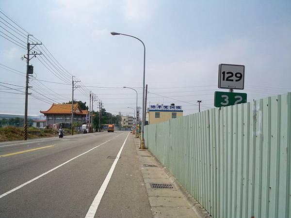 縣道129大坑~終點再訪 130.JPG