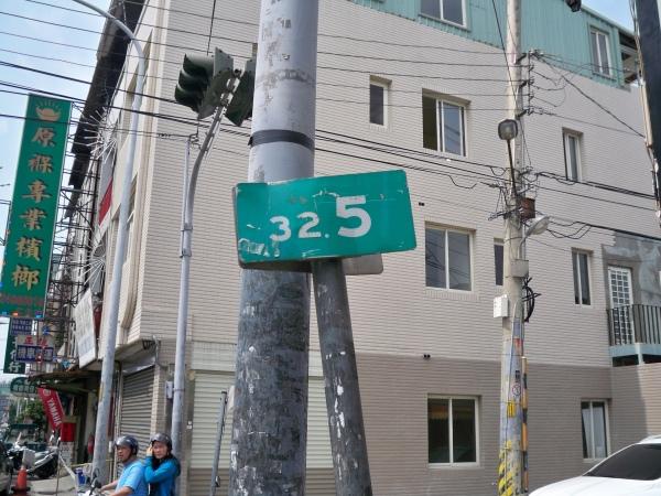 縣道129大坑~終點再訪 132.JPG