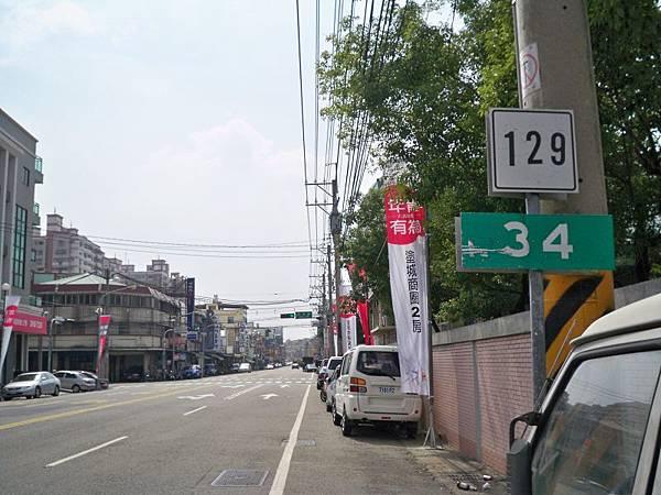 縣道129大坑~終點再訪 142.JPG