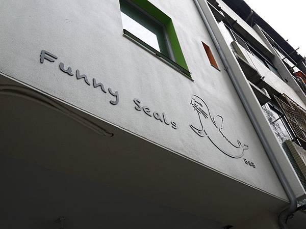 FunnySeals 03.JPG