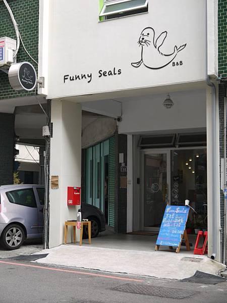 FunnySeals 02.JPG