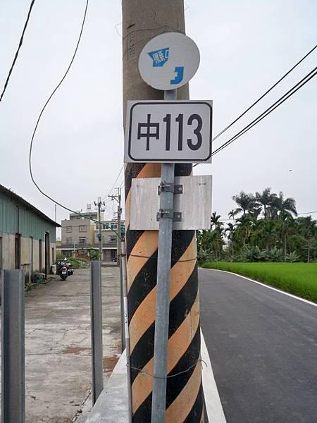 中113再訪 49.JPG