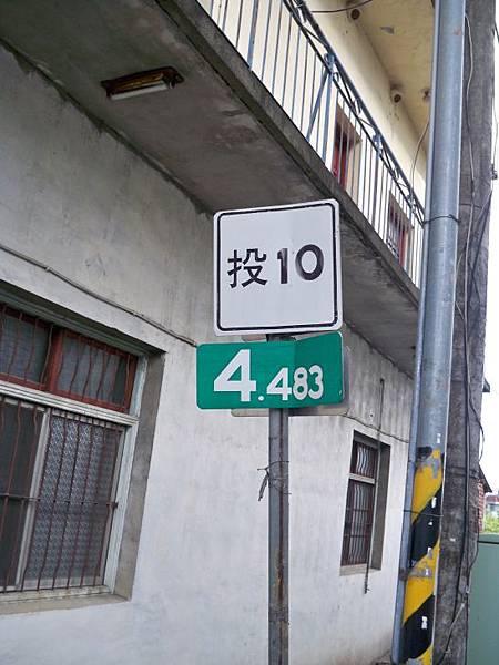 投10再訪 51.JPG