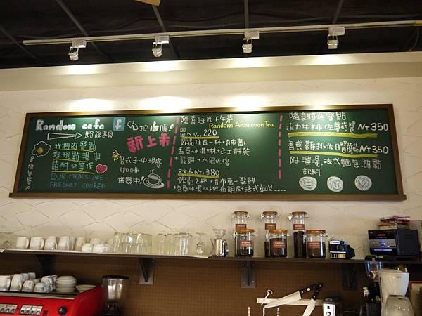 隨意咖啡 19.JPG