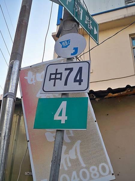 中74再訪 45.JPG