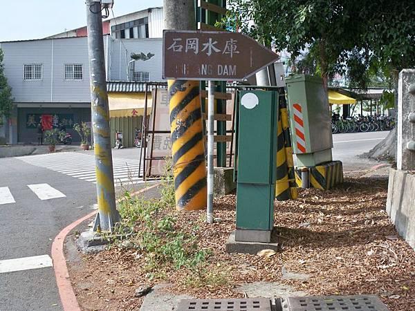 台3石岡舊線再訪17.JPG