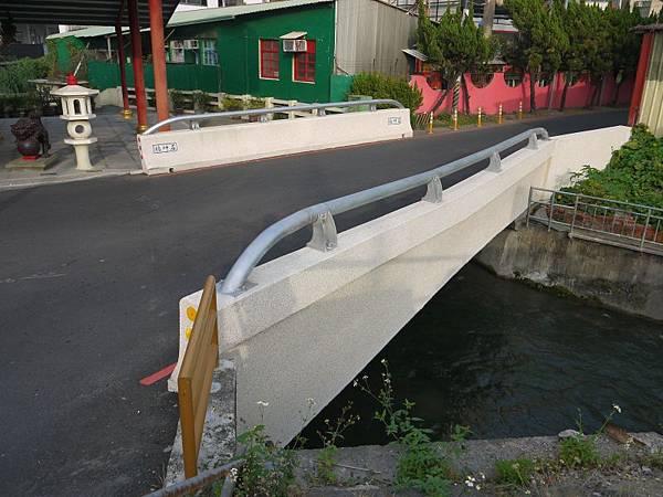 石神橋 01.JPG