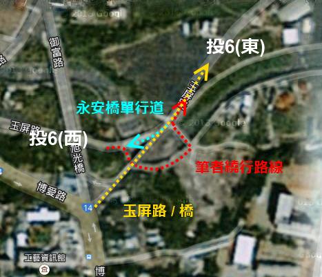 投6 永安橋.png