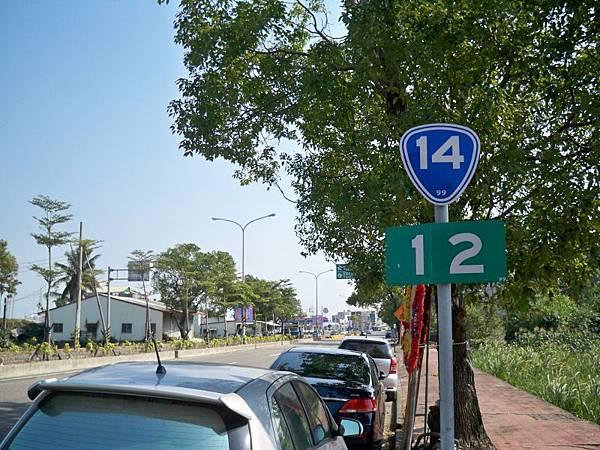 台14起點~台3再訪 66.JPG