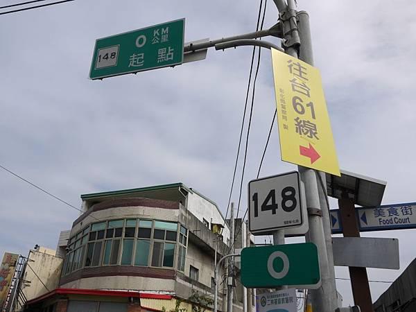 縣道148舊起點 02.JPG