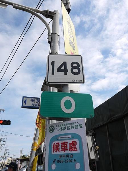 縣道148舊起點 03.JPG
