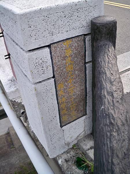 台13義里大橋舊線 07.JPG