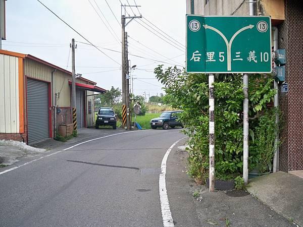 台13義里大橋舊線 13.JPG