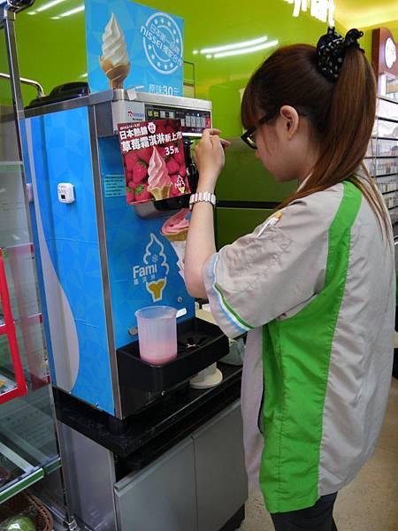 冰淇淋 18.JPG