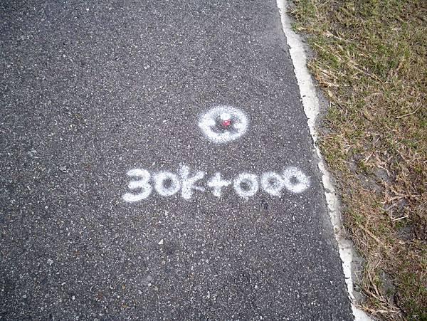 縣道140 12k以東 100.JPG
