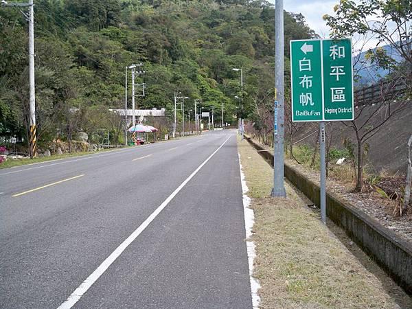 縣道140 12k以東 127.JPG