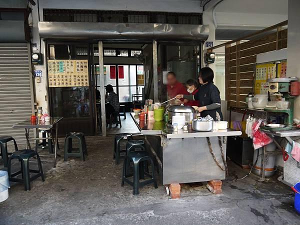 大麵羹-福平街 03.JPG