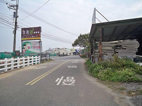 縣道129新社舊線再訪 16.JPG