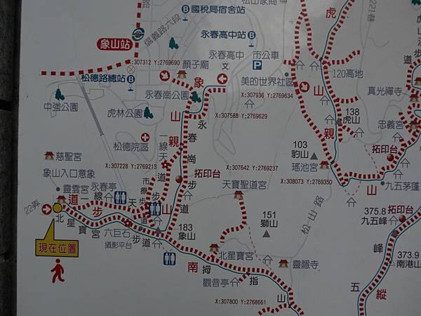 象山親山步道 13.JPG