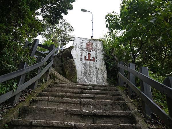 象山親山步道 18.JPG