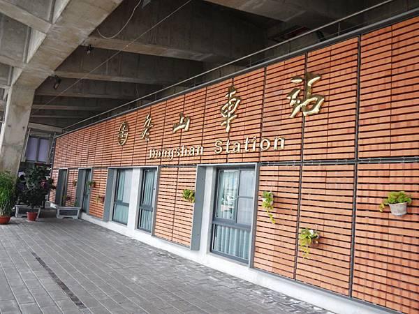 台鐵冬山站 06.JPG