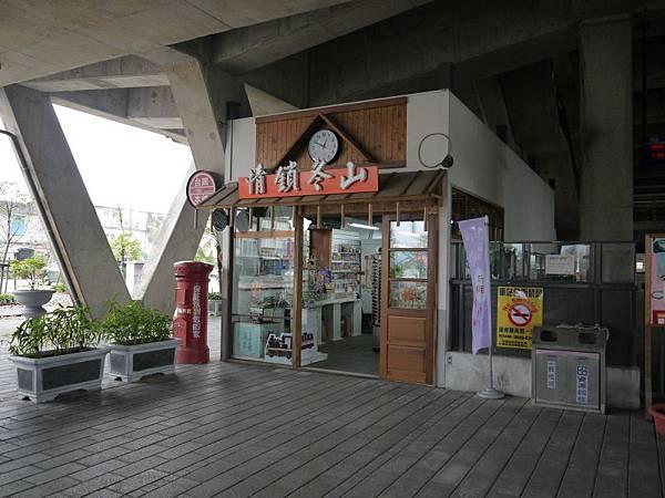 台鐵冬山站 16.JPG