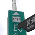 北24 33.JPG