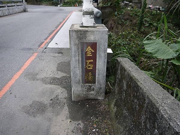 北34 14.JPG